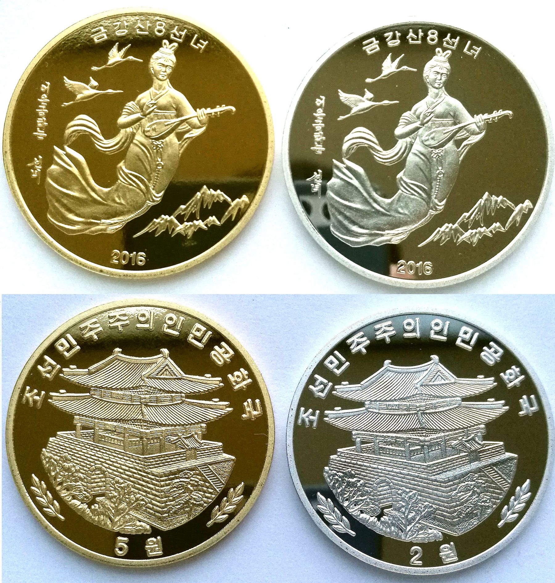 "L3218, Korea ""Lute Fairy Girls"", Brass and Alu Coins, 2 pcs, 2016"