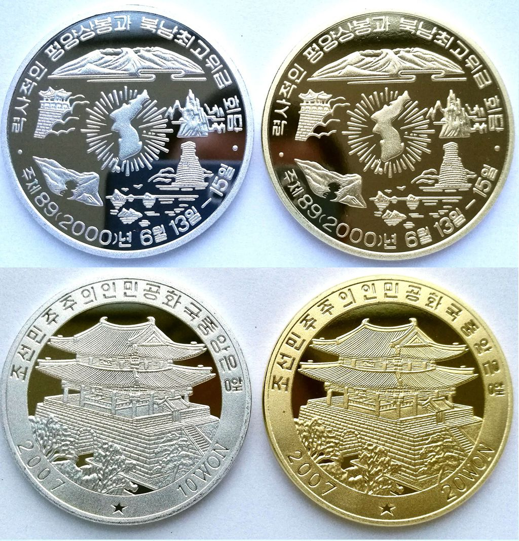 "L3222, Korea Coins ""World Heritages and Map"", 2 pcs Alu and Brass, 2007 Rare"