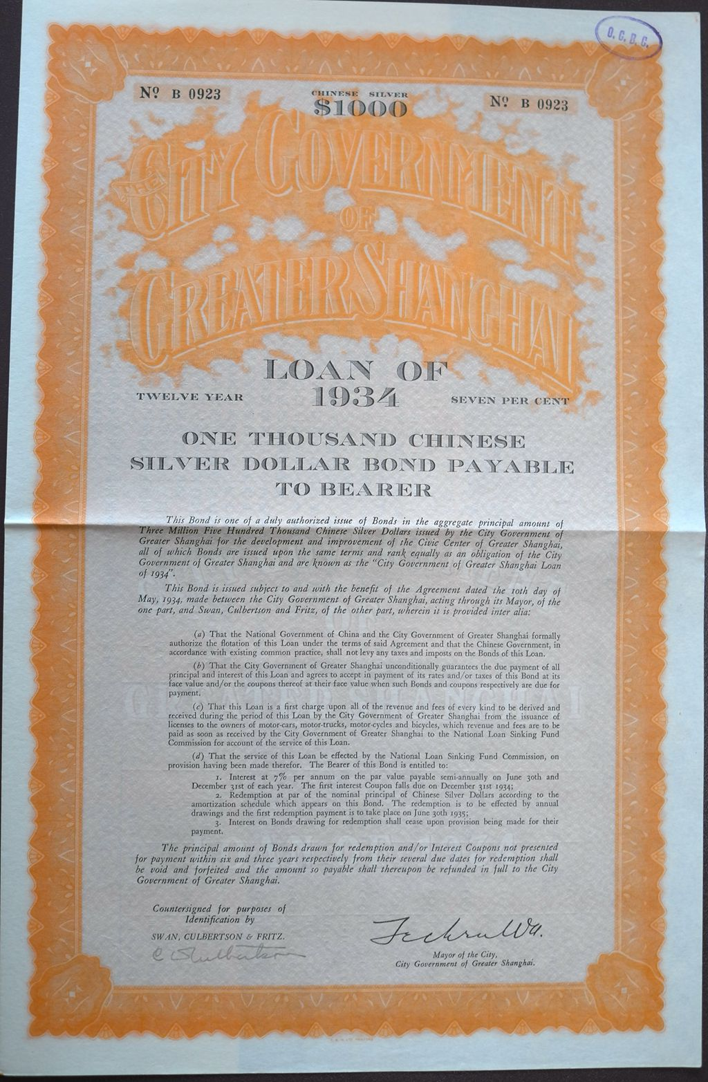 B2772, Greater Shanghai Government Loan, 1000 Dollars Bond, 1934